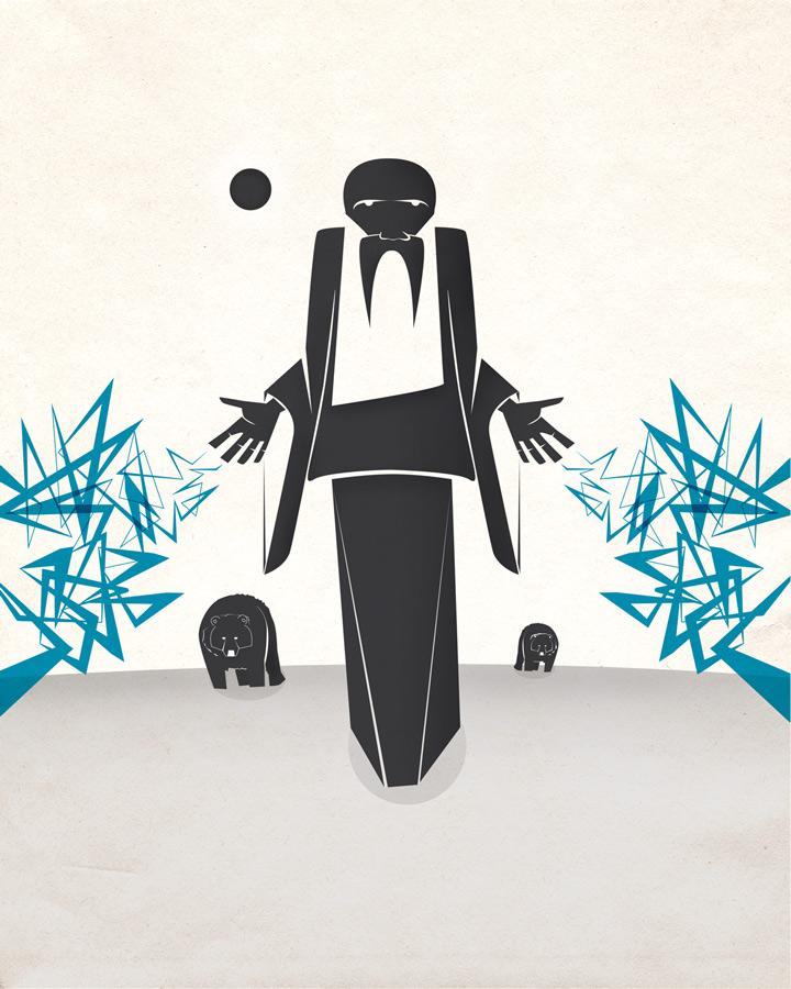 Illustration by Troy DeShano